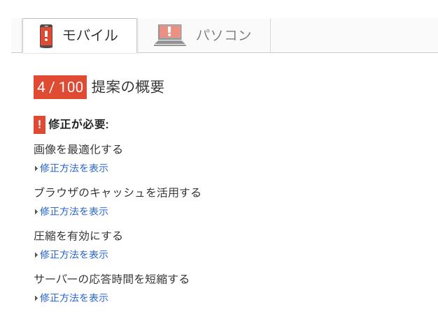 4点のサイト